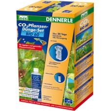 سيت CO2 الجاهز بايو ٦٠